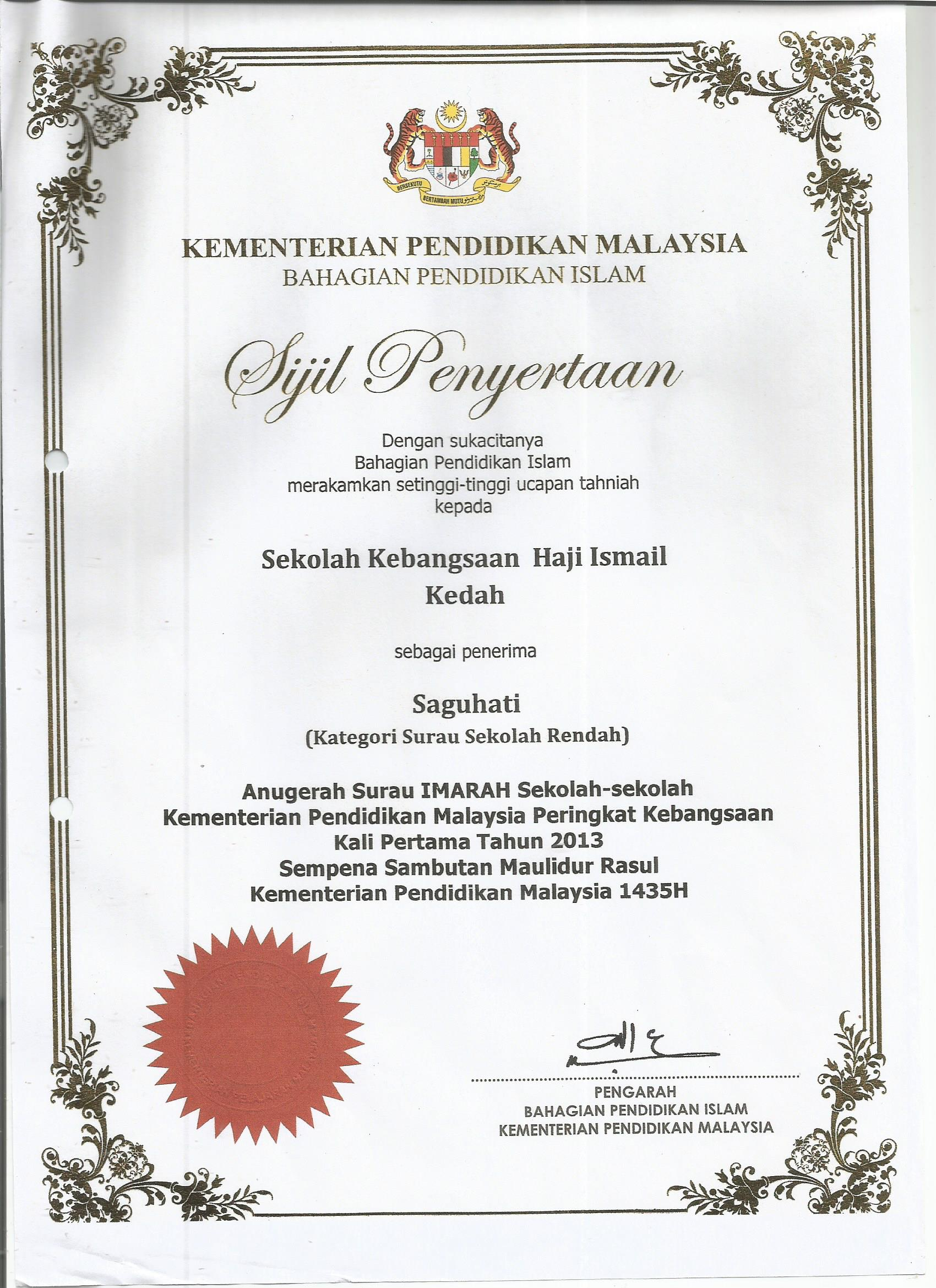 Saguhati Anugerah Surai Imarah Kebangsaan 2013