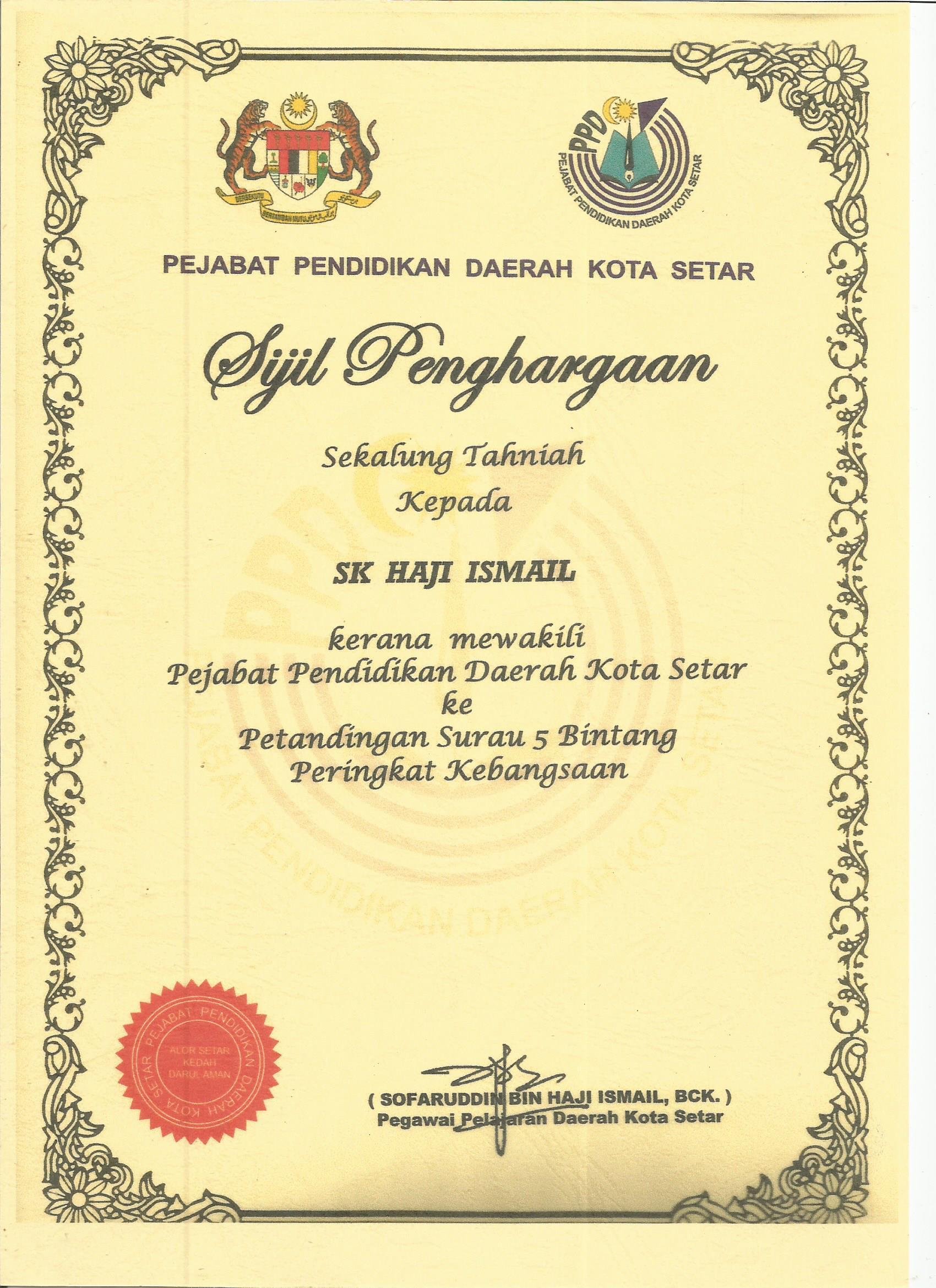 Sijil Penghargaan Dari PPD